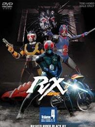 假面骑士Black RX