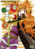 魔剑美神3
