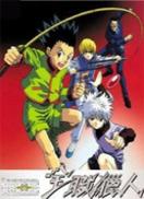 全职猎人-OVA3