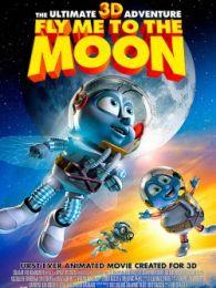 帶我去月球