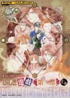 魔幻游戏OVA3永光传