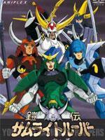 魔神坛斗士OVA1