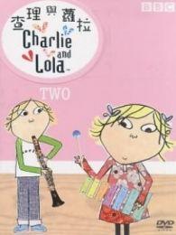 查理與羅拉