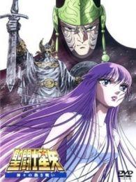 圣斗士星矢剧场版2:神与神的激战