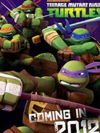 忍者神龟2012