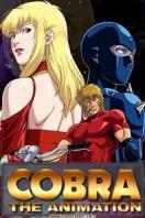 哥普拉-第二季