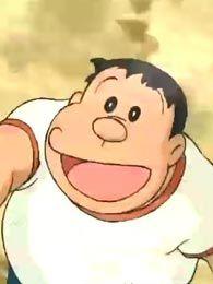 哆啦A梦附篇电影:加油!胖虎!