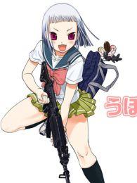 枪械少女!! OAD