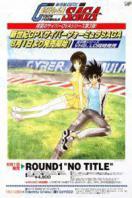 高智能方程式賽車-OVA3