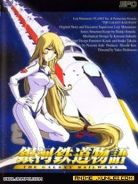 银河铁道物语-TV