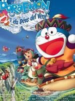 哆啦A梦剧场版 2003:大雄与风之使者