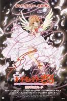 魔卡少女樱-剧场版 2000:被封印的魔术卡片