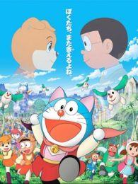 哆啦A梦剧场版 2004:大雄的猫狗时空传