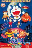 哆啦A梦剧场版 1990:大雄与动物行星