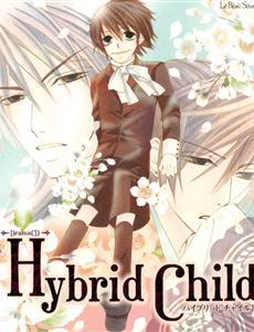 眷恋你的温柔Hybrid Child