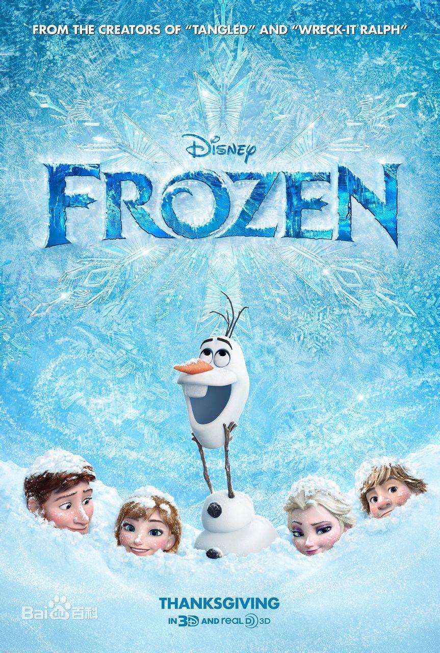 《冰雪大冒险》逆袭登顶3742家影院收下3164万