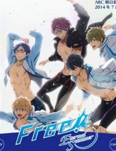 FREE!男子游泳部第二季