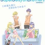 Super Seisyun Brothers -超青春姐弟s-剧照_壁纸_海报