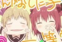 《摇曳百合》首部OVA除夕上架暑假一起去露营时发生的故事