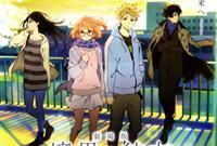 《境界的彼方》的《未來篇》PV預計于4月25日開始上映
