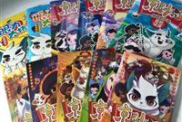 http://img.peipeilove.com/img/AnimeImage/2016/20160329/mini_20160329111837183772.jpg