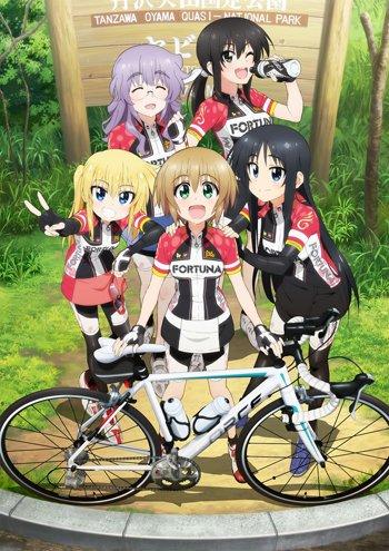 长骑美眉Long Riders