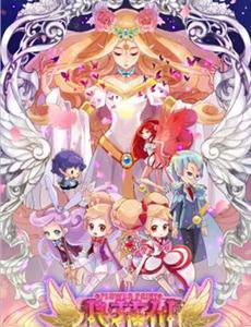 第一季 花仙魔法使者夏安安,变身 爱心 美丽 智慧 力量凝结 -夏安安 图片