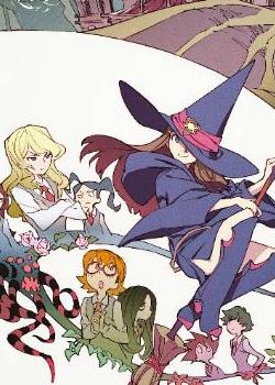 小魔女学园续篇