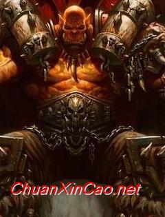 加尔鲁什·地狱咆哮