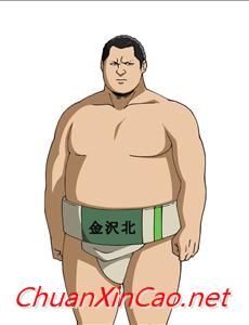 米村龙二-火之丸相扑动漫人物介绍