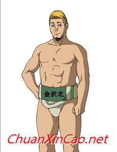 濑良拓海-火之丸相扑动漫人物介绍