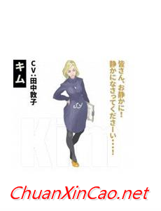 金-LISTENERS动漫人物介绍
