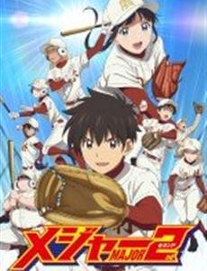 棒球大联盟2nd 第二季