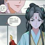 东方淮竹-狐妖小红娘剧照_图片