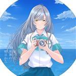月白瞳美-来自缤纷世界的明天剧照_图片