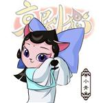 京剧猫剧照_壁纸_海报