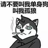 佐佐木绯世