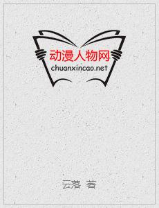 九重天女帝!(传统)