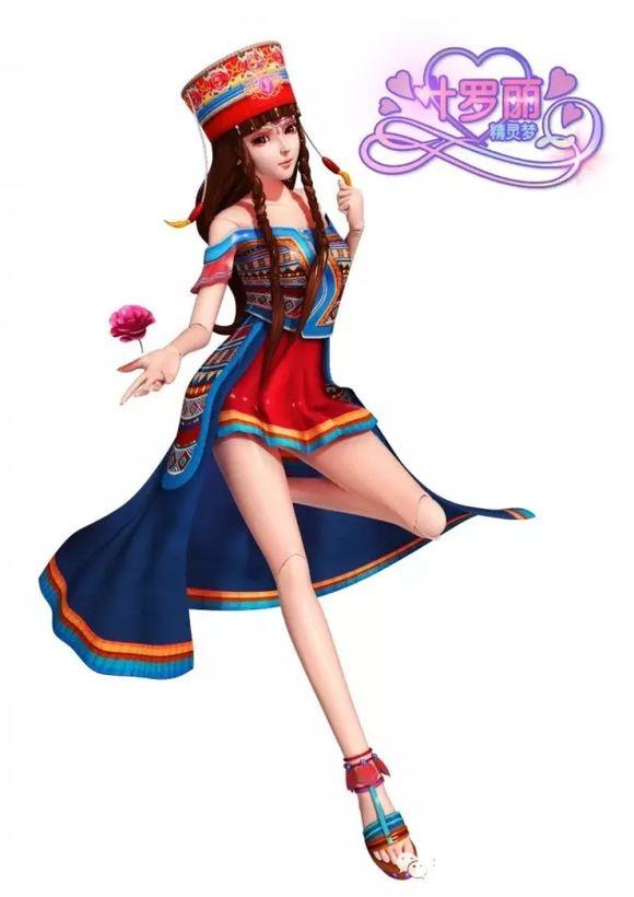 叶罗丽精灵梦叶罗丽娃娃仙子白雪公主草莓薄荷公主from url:http图片